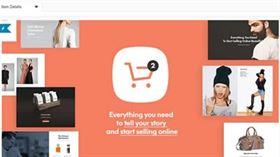Shopkeeper - O melhor tema WordPress para comércio eletrônico